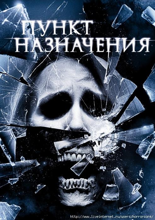 DEADHOUSE.PW (493x700, 348Kb)