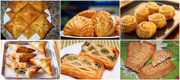 Начинки для пирожков из слоеного теста в духовке с фото
