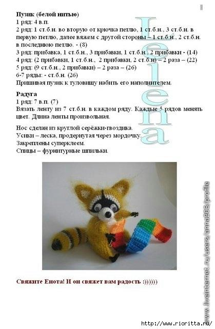 СЂ (11) (419x640, 128Kb)
