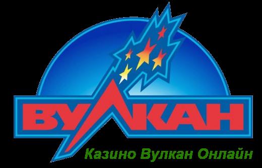 3509984_vulkannazadvproshloe (520x333, 183Kb)