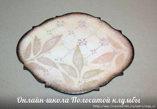 logo_15 (604x421, 148Kb)