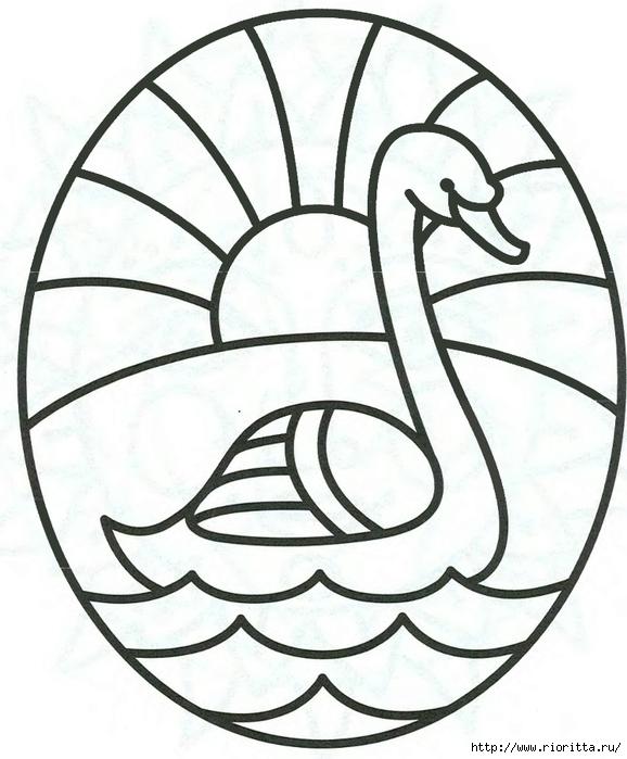 СЂР» (23) (578x699, 245Kb)