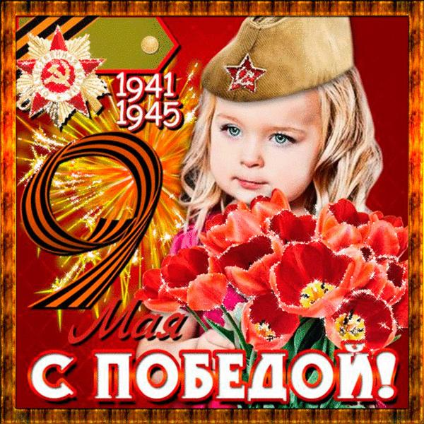 112784859_large_foto__1_ (600x600, 852Kb)