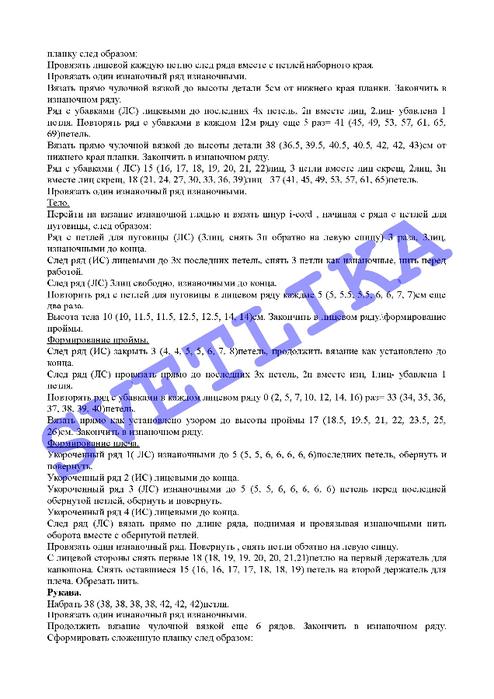 0_129334_556e1c49_orig (494x700, 199Kb)