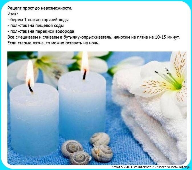 114378432_untitled (674x598, 185Kb)