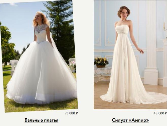 свадебные платья (658x500, 35Kb)