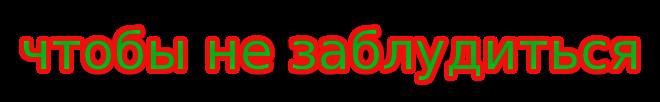 5845504_coollogo_com4702984 (660x102, 26Kb)