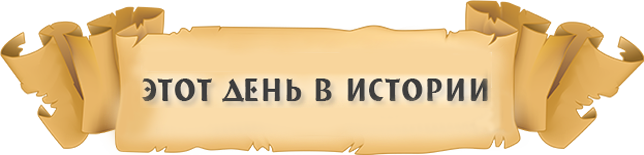 dates (644x155, 95Kb)