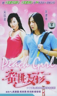 Peach Girl (191x320, 26Kb)
