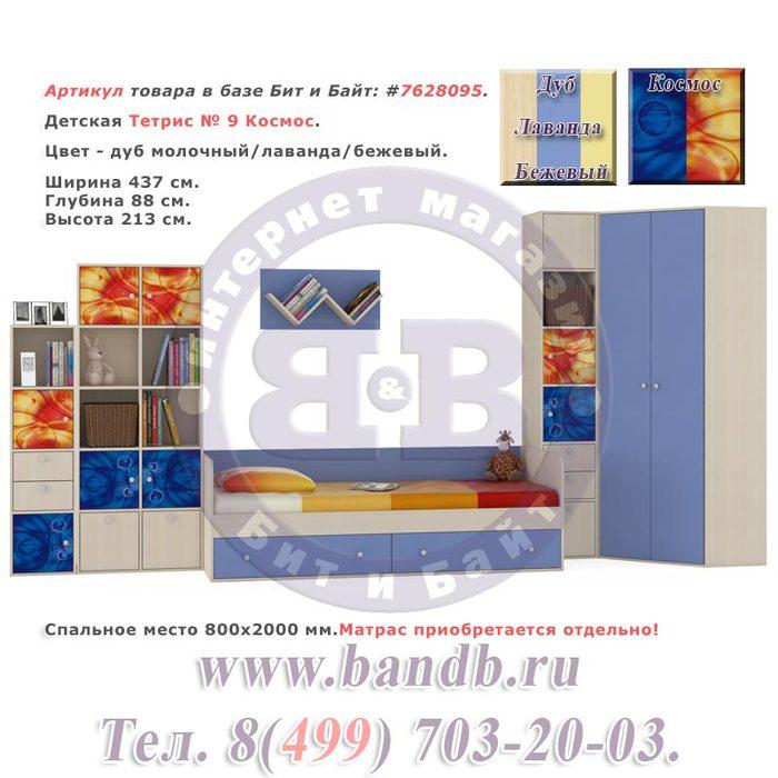 Детские комнаты для двоих детей (700x700, 70Kb)