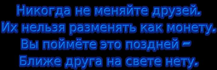 5845504_coollogo_com21319659 (700x225, 115Kb)