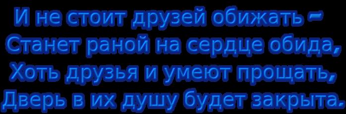 5845504_3 (700x231, 129Kb)