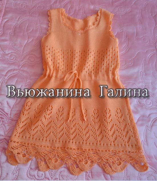 платье 8 (550x636, 310Kb)