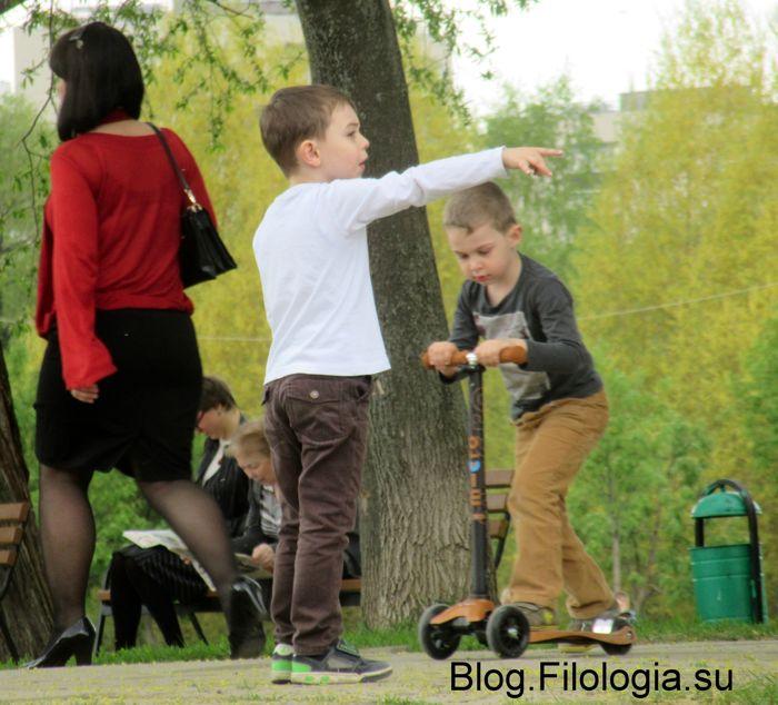 Фото двух мальчиков/3241858_deti17_2_ (700x634, 72Kb)