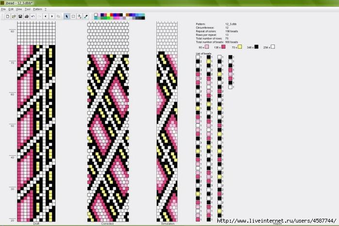 Схемы вязанных жгутов крючком бисером