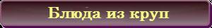 0_a0b97_61f8c47a_orig2 (300x40, 8Kb)