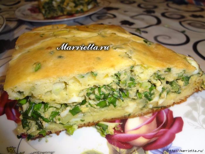 Пирог с тархуном и зеленым луком (2) (700x525, 279Kb)