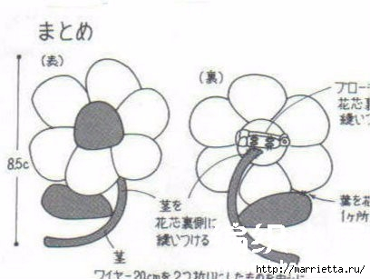Цветы крючком. Схемы (6) (408x307, 59Kb)