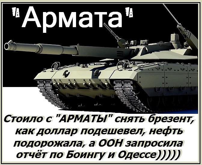 http://img1.liveinternet.ru/images/attach/c/4/122/591/122591985_6.jpg