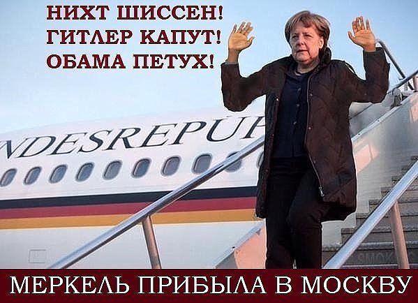 http://img1.liveinternet.ru/images/attach/c/4/122/591/122591993_4.jpg