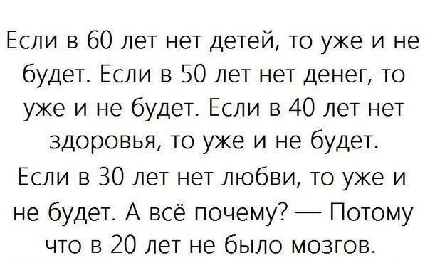 bs__KxJyJHk (604x373, 50Kb)
