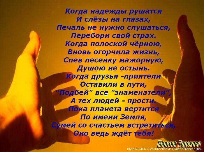 5144744_Bezimyannii (700x524, 233Kb)