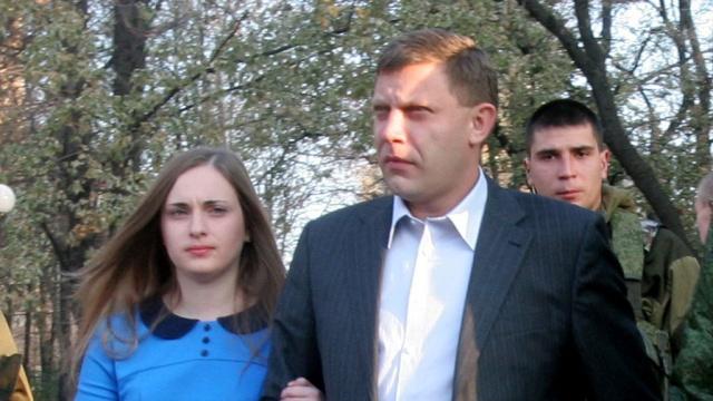 фото биография захарченко днр
