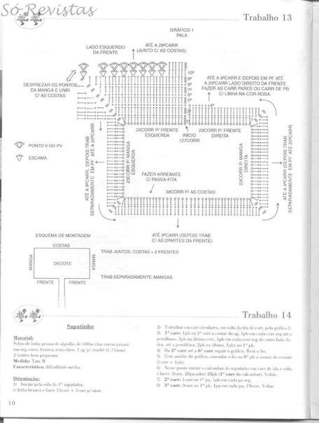 fivuYtiuc10 (456x604, 102Kb)
