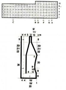 Схемы-221x300 (221x300, 32Kb)