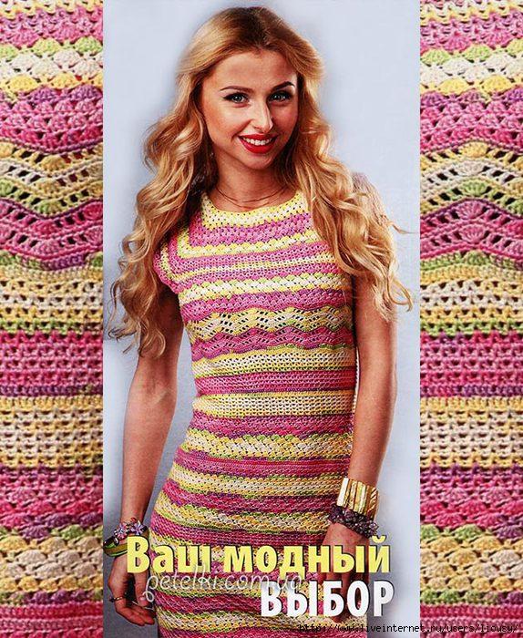 меланжевое платье (574x700, 359Kb)