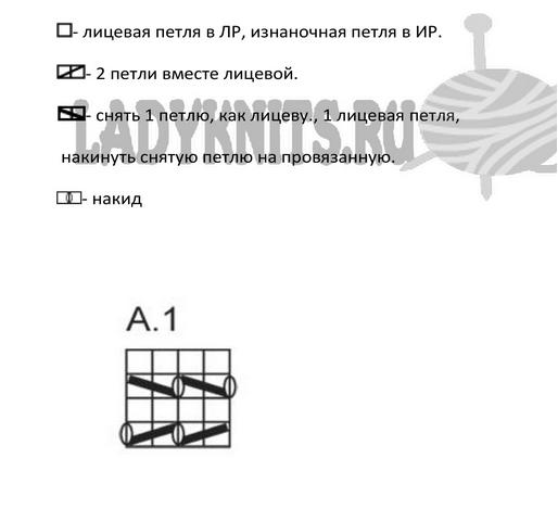 Fiksavimas.PNG1 (514x481, 68Kb)