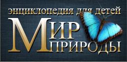 logotype (254x124, 15Kb)