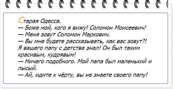 108922366_1_drova3V__kopiya (564x291, 175Kb)