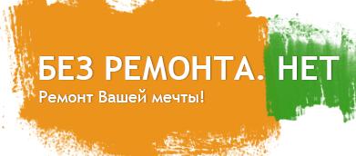logo (1) (391x172, 44Kb)