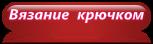 4979645_cooltext118581678495743 (153x44, 8Kb)