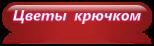 4979645_cooltext118582242099094 (154x46, 8Kb)
