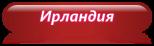 4979645_cooltext118581943723655 (154x46, 7Kb)