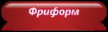 4979645_cooltext118582481940019 (154x46, 7Kb)
