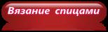 4979645_cooltext118581888993935 (154x46, 8Kb)
