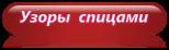 4979645_cooltext118582621190289 (154x46, 8Kb)