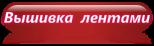 4979645_cooltext118582772077348 (154x46, 9Kb)
