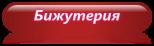 4979645_cooltext118583329977535 (154x46, 7Kb)