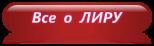 4979645_cooltext118583448475562 (154x46, 7Kb)