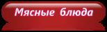4979645_cooltext118583626061610 (154x46, 8Kb)