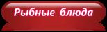 4979645_cooltext118583640975677 (154x46, 8Kb)