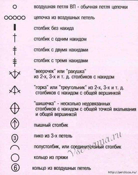ysl-obozn (553x700, 240Kb)