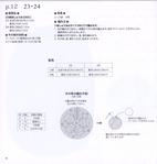 Превью 00052 (665x700, 357Kb)