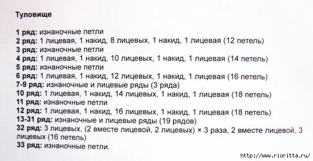С' (5) (620x319, 108Kb)