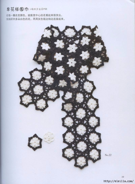 crochet lace (20) (516x700, 214Kb)