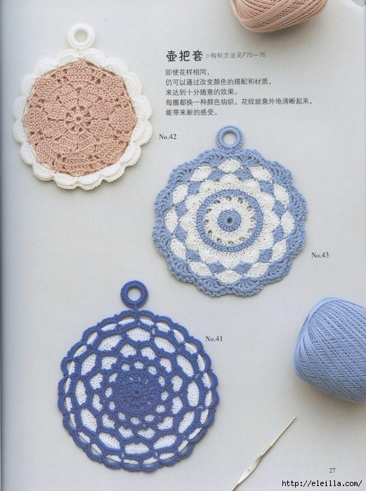 crochet lace (28) (521x700, 264Kb)